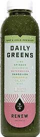 DrinkDailyGreens Clear Label